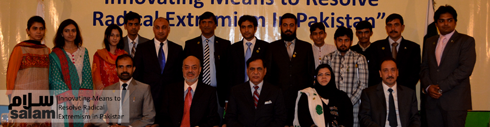 extremism in pakistan essay The first major cause for the rise of extremism and anti-west sentiments in the islamic world is the dubious policies and double standards adopted by the western powers, especially the us in 1979, when the ussr invaded afghanistan, the united states started a proxy war against the russians through afghan mujahideen.