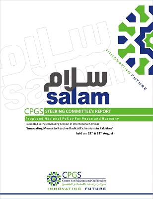 salam policy