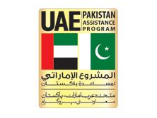 UAE Pakistan Assistance Program
